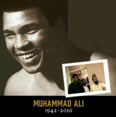 Prayer ceremony held for legendary Muhammad Ali