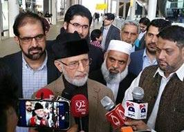 Dr Muhammad Tahir-ul-Qadri addressing the media at London Airport