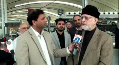 Dr Muhammad Tahir-ul-Qadri addressing the media at Toronto Airport