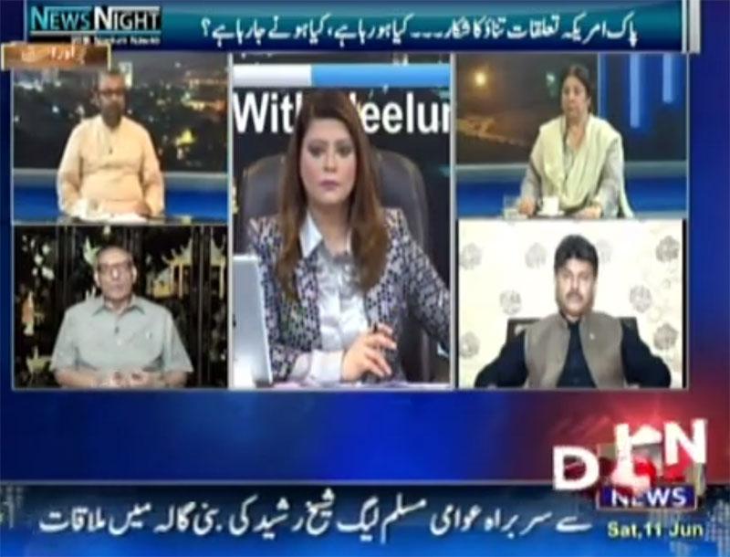 Qazi Faiz ul Islam  With Neelum Nawab On Din News in News Night