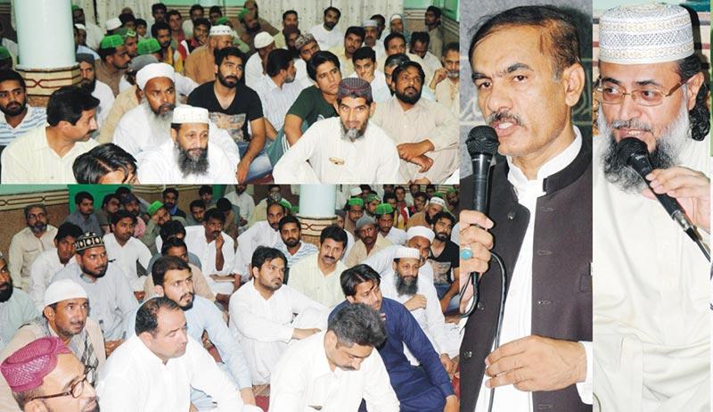 فیصل آباد: تحریک منہاج القرآن اور پاکستان عوامی تحریک کے جملہ فورمز کا مشترکہ اجلاس