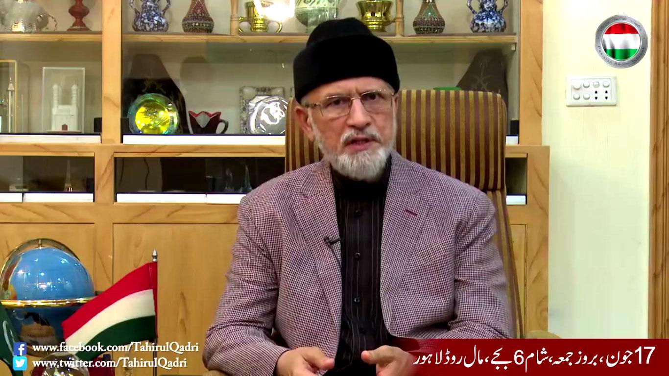 Dr Tahir-ul-Qadri's special message regarding Dharna