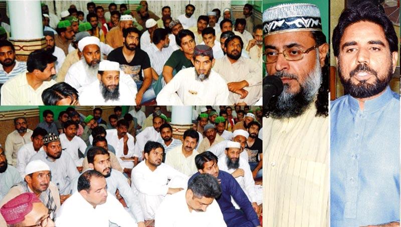 فیصل آباد: تحریک منہاج القرآن کے عہدیداران اور کارکنان کے اعزاز میں افطار ڈنر