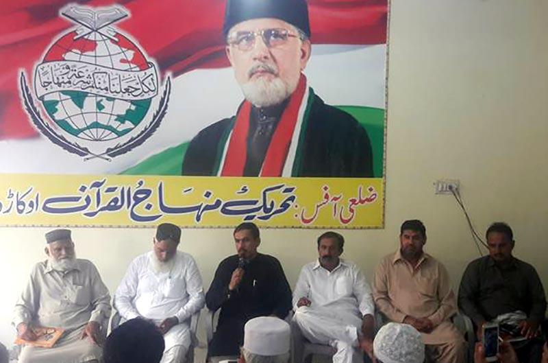 اوکاڑہ: تحریک منہاج القرآن اور پاکستان عوامی تحریک کے ضلعی عہدیداران کا اجلاس