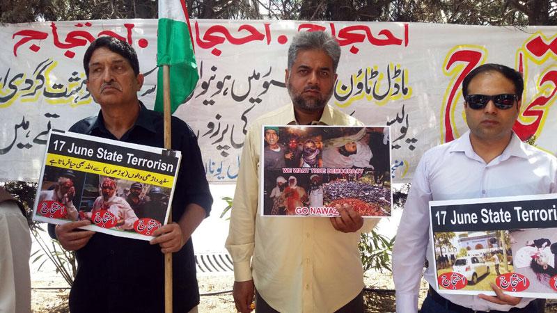یونان: عوامی تحریک کا پاکستانی سفارتخانے کے باہر سانحہ ماڈل ٹاؤن کے خلاف احتجاج