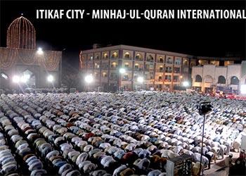 تحریک منہاج القرآن کے 'شہر اعتکاف 2016' کی تیاریاں مکمل
