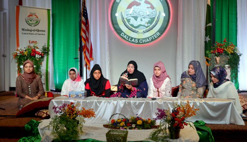 Dallas, USA: Life of Sayyida Fatima Al Zahra (RA) remembered