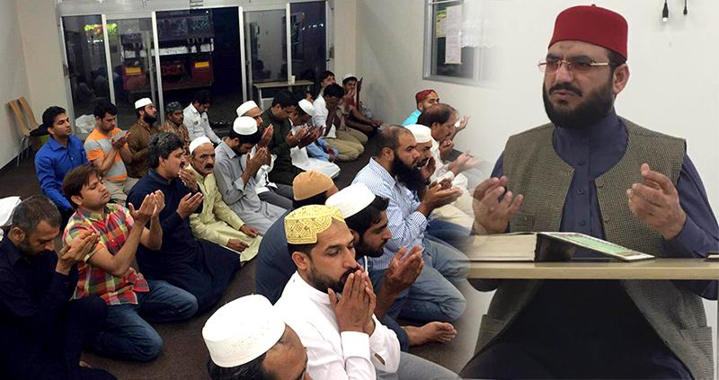 جاپان: منہاج القرآن انٹرنیشنل کے مرکز پر افطار عام