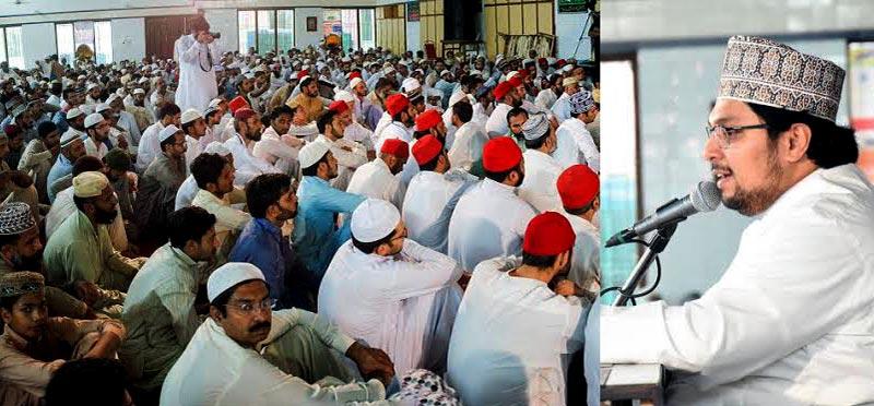 شہر اعتکاف: جامع المنہاج میں جمعۃ الوداع کا اجتماع