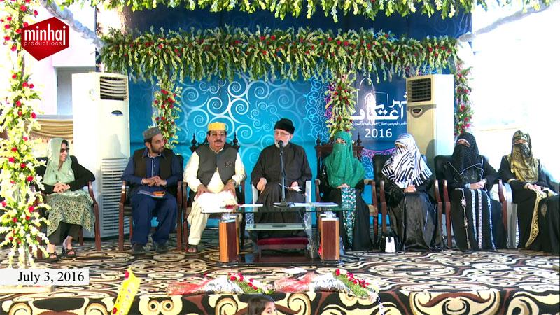 Backbiting & jealousy eat away good deeds: Dr Tahir-ul-Qadri