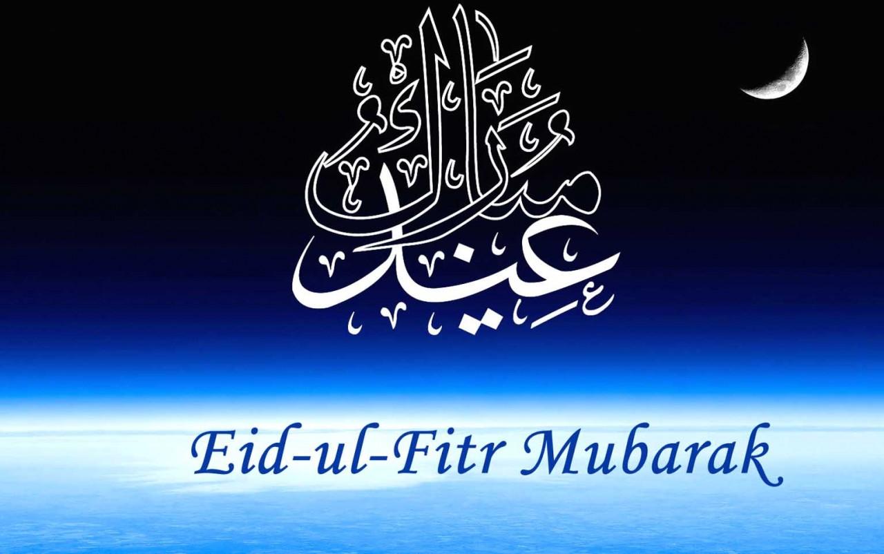 منہاج القرآن انٹرنیشنل دبئی کی جانب سے شیح الاسلام ڈاکٹر محمد طاہرالقادری اور دیگر پاکستانیوں کو عید الفطر مبارک