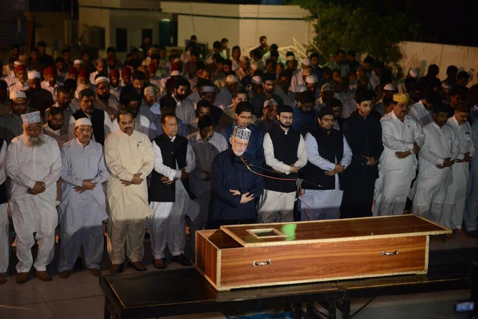 ڈاکٹر طاہرالقادری کی بھانجی مختصر علالت کے بعد انتقال کر گئیں