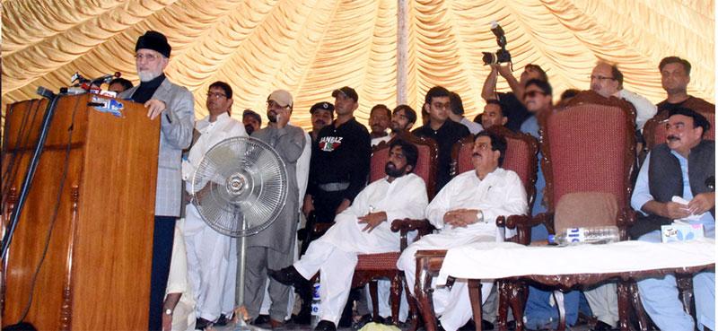 ڈاکٹر طاہرالقادری کا لال حویلی میں شیخ رشید احمد کی طرف سے دیئے گئے استقبالیہ تقریب سے خطاب