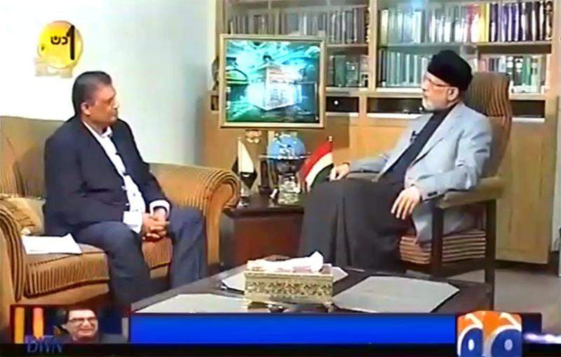 Interview of Dr Tahir-ul-Qadri with Sohail Warraich in 'Aik Din Geo k Sath' on Geo News