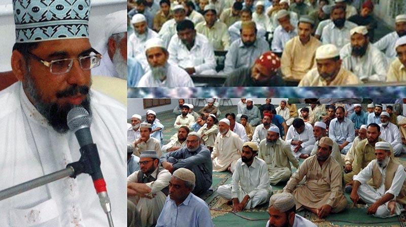 راولپنڈی: واہ کینٹ میں 'جشنِ نزولِ قرآن' کانفرنس