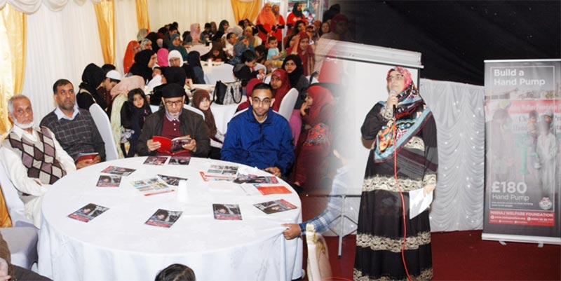 UK: Fundraiser held by MWF (Sheffield)