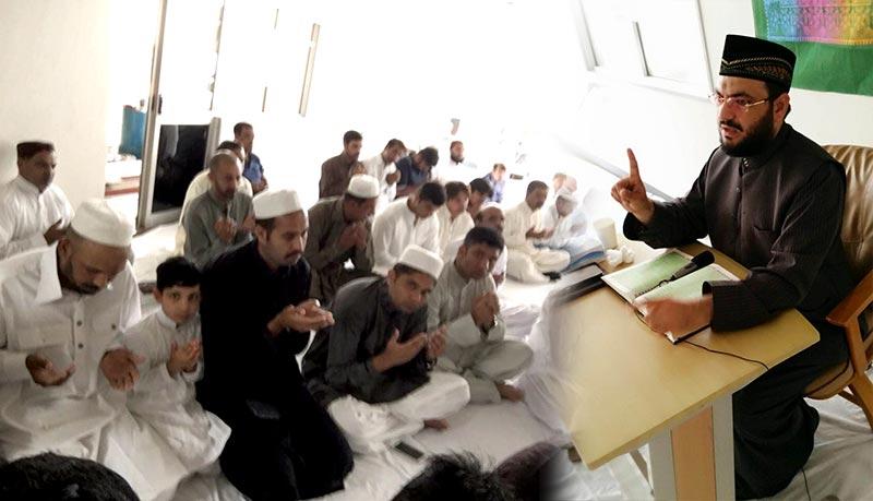 جاپان: منہاج القرآن اسلامک سینٹر کوگاشی اویامہ میں عیدالفطر کا اجتماع