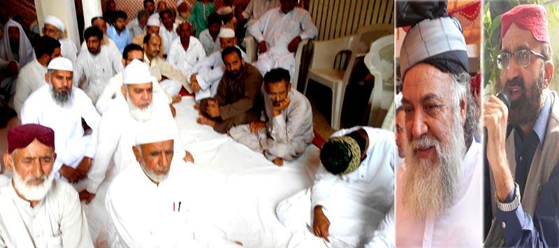 اسلام آباد: عمر ریاض عباسی کے والد مرحوم کے چہلم کی تقریب