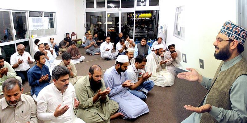 جاپان: منہاج اسلامک سینٹر میں ختم قرآن کے موقع پر 'عظمت قرآن کانفرنس'