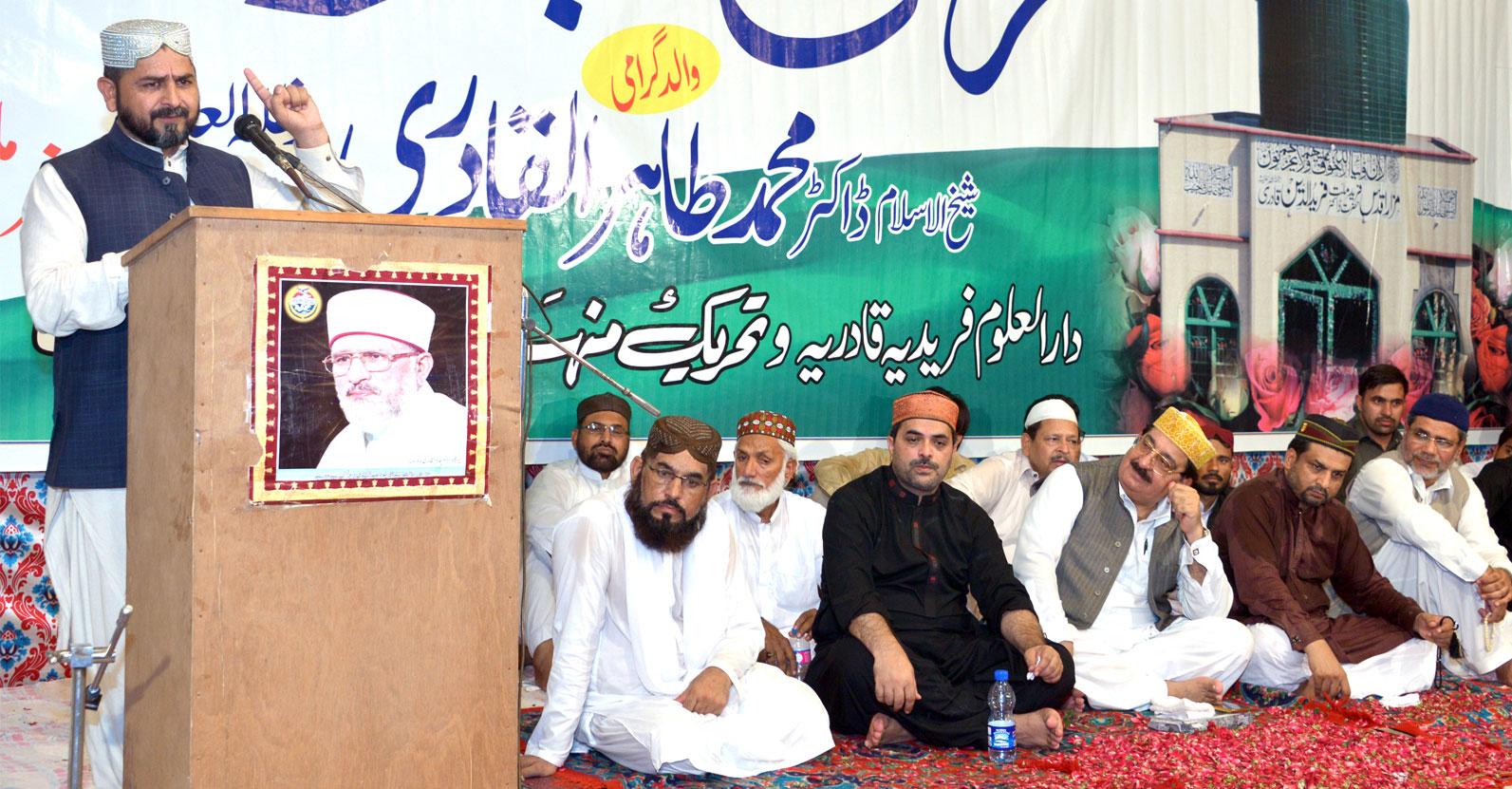سربراہ عوامی تحریک ڈاکٹر محمد طاہرالقادری کے والد کی سالانہ برسی کے موقع پر سیمینار