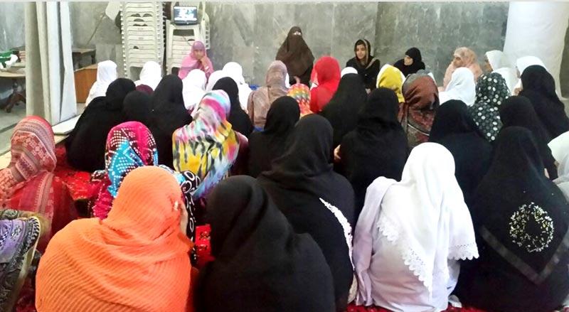 جہلم: رمضان المبارک میں منہاج القرآن ویمن لیگ کی سرگرمیاں