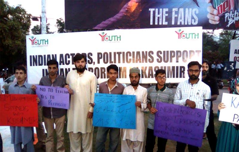 اسلام آباد: مصطفوی سٹوڈنٹس موومنٹ کا مقبوضہ کشمیر میں ظلم و بربریت کی خلاف احتجاجی مظاہرہ