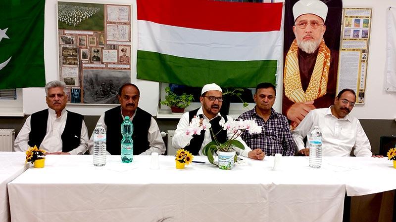 جرمنی: منہاج القرآن انٹرنیشنل کا آفن باخ میں عبدالستار ایدھی کی یاد میں تعزیتی ریفرینس