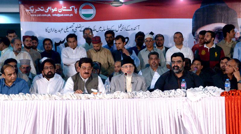 ڈاکٹر طاہرالقادری کا انصاف کیلئے حکومت کے خلاف تحریک قصاص چلانے کا اعلان