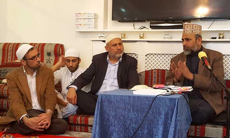برطانیہ: منہاج القرآن انٹرنیشنل کا لوٹن میں ماہانہ درسِ عرفان القرآن کا آغاز