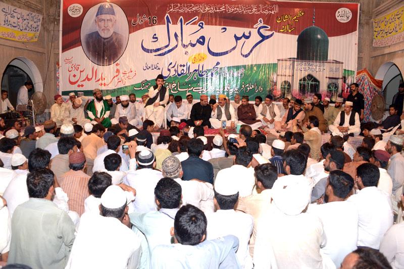 42nd death anniversary of Dr Farid-ud-Din Qadri observed