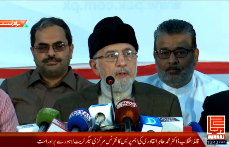 Dr Tahir-ul-Qadri's Important Press Conference