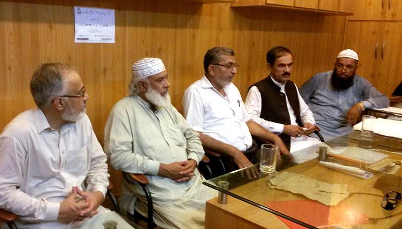 سیالکوٹ: تحریک قصاص کے سلسلے میں پاکستان عوامی تحریک کی تنظیمات کا اجلاس