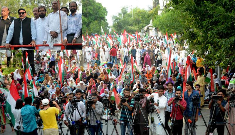 اسلام آباد: پاکستان عوامی تحریک کا قصاص مارچ اور دھرنا