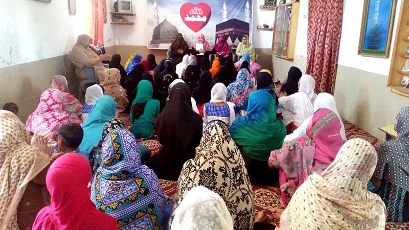 جہلم: منہاج القرآن ویمن کا 'آئیں دین سیکھیں کورس' کا انعقاد