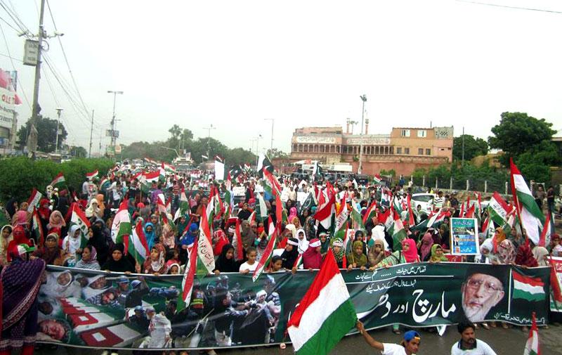کراچی: پاکستان عوامی تحریک کا قصاص مارچ اور دھرنا