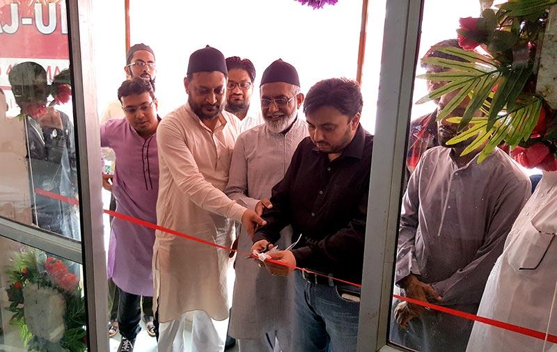 انڈیا: منہاج القرآن انٹرنیشنل کے مرکزی دفتر کا بڑودا میں افتتاح