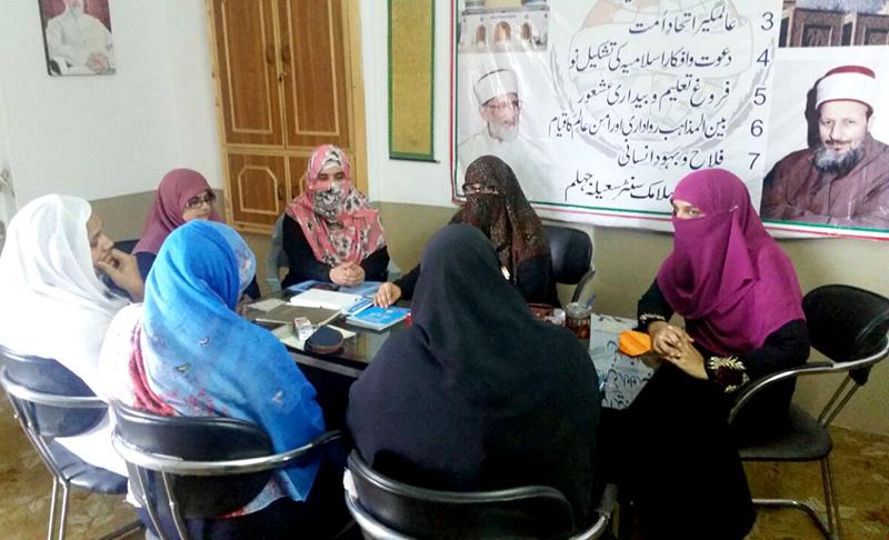 جہلم: 'تحریکِ قصاص' کے سلسلے میں منہاج ویمن لیگ کی کارنر میٹنگز
