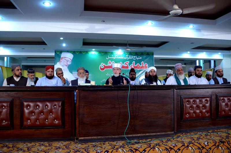 علماء و مشائخ کنونشن: شیخ الاسلام ڈاکٹر محمد طاہرالقادری کا درس و اجازت حدیث