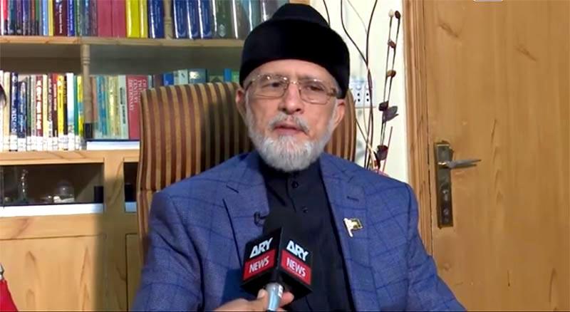 Dr Tahir-ul-Qadri condemns ban on Dr Shahid Masood