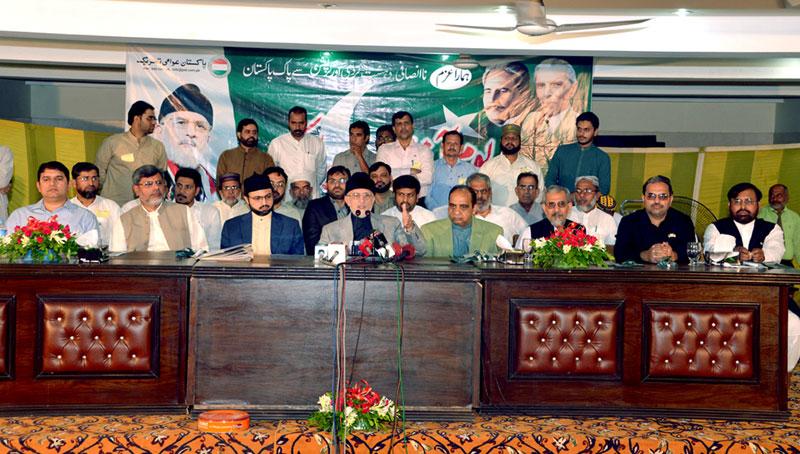 Government tried to establish contact to stop movement: Dr Tahir-ul-Qadri