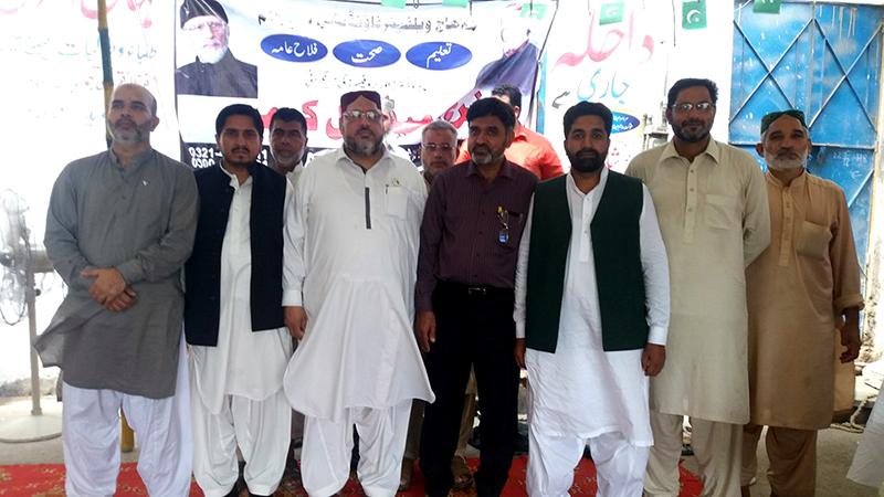 لاہور: پاکستان عوامی تحریک کا یوم آزادی پر مغلپورہ میں فری میڈیکل کیمپ