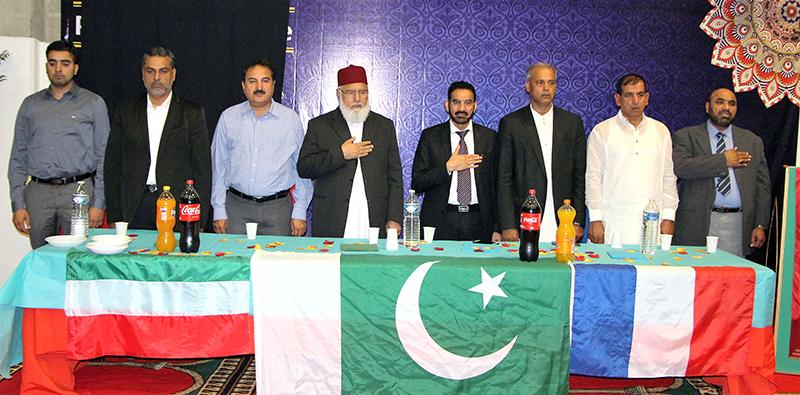 پیرس: پاکستان عوامی تحریک فرانس کے زیرانتظام جشن آزادی کی تقریب