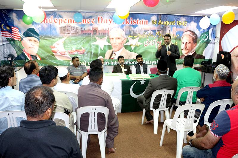 ملائیشیا: منہاج القرآن انٹرنیشنل میں جشن آزادی کی تقریب