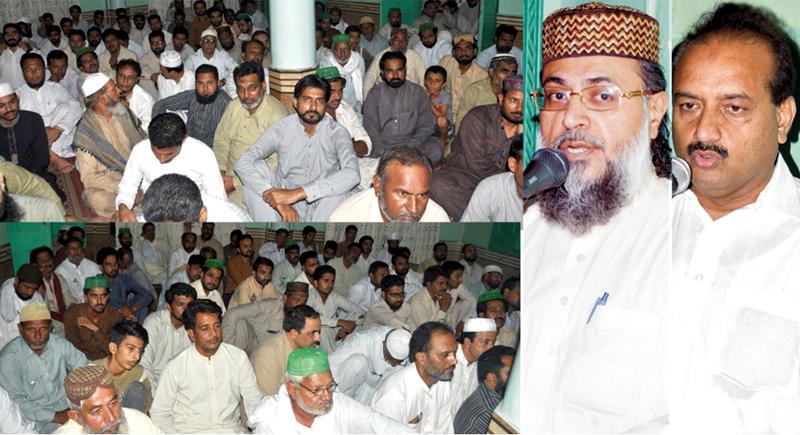 فیصل آباد: پاکستان عوامی تحریک اور تحریک منہاج القرآن کی جنرل کونسل کا اجلاس