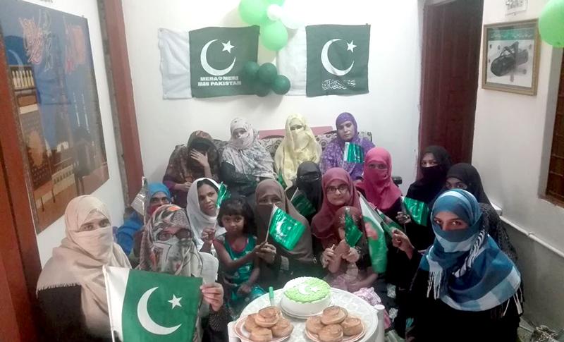جہلم: منہاج القرآن ویمن لیگ کے زیراہتمام جشنِ آزادی کی تقریب