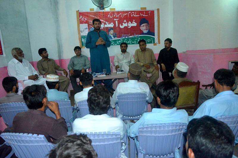 جہلم: پاکستان عوامی یوتھ ونگ کے مرکزی صدر مظہر علوی کا پنڈ دادنخان کا دورہ