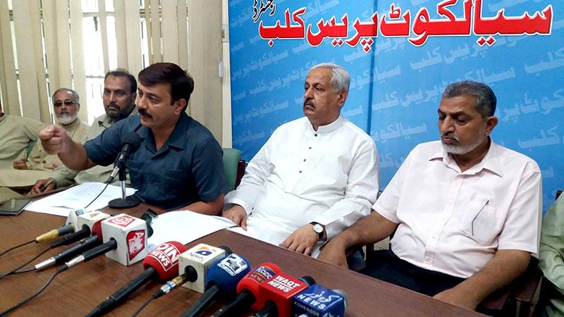 سیالکوٹ: پاکستان عوامی تحریک کے راہنماؤں کی پریس کانفرنس