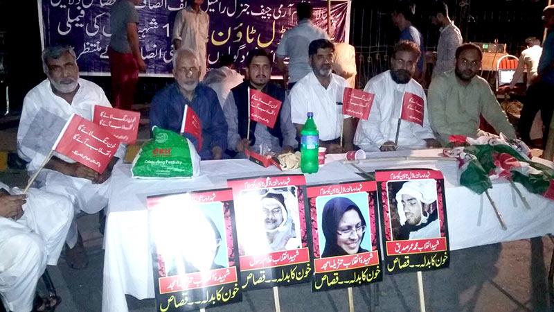 لاہور: پاکستان عوامی تحریک کا ناصر باغ میں استقبالیہ کیمپ