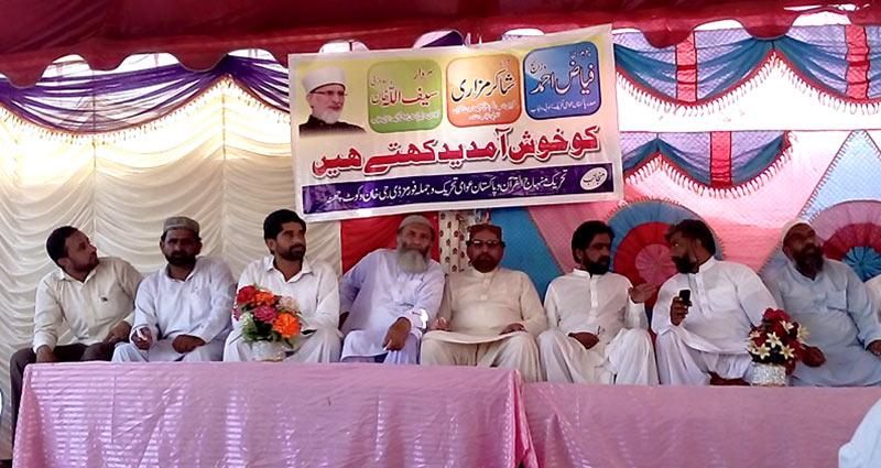 ڈیرہ غازی خان: داجل میں پولیس گردی کے خلاف عوامی تحریک کا احتجاج