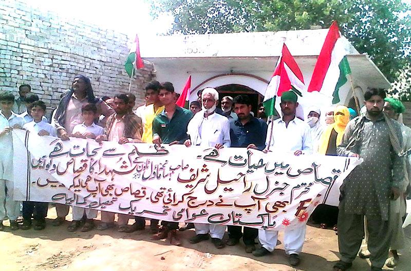 ٹوبہ ٹیک سنگھ: پاکستان عوامی تحریک کا کمالیہ میں قصاص مارچ و دھرنا